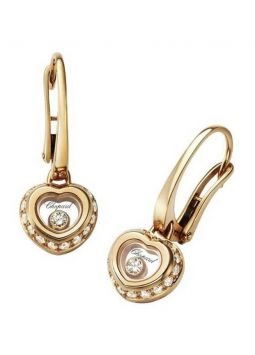 Chopard Happy Diamonds Earrings 839009-5001
