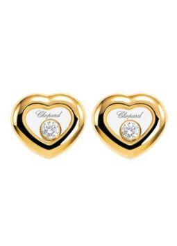 Chopard Happy Diamonds Earrings 834854-0001