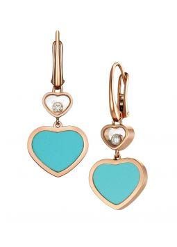 Chopard Happy Hearts Earrings 837482-5410