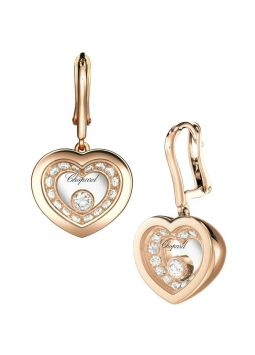 Chopard Very Chopard Earrings 837773-5001