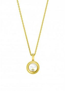 Chopard Happy Diamonds Icons Pendant 79A017-0001
