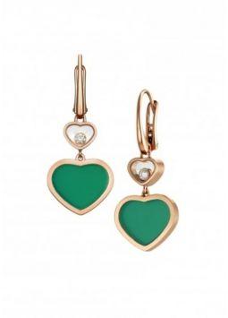 Chopard Happy Hearts Earrings 837482-5011