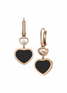 Chopard Happy Hearts Earrings 837482-5210