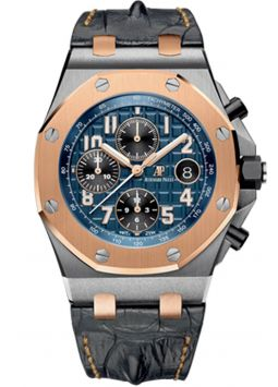 Audemars Piguet Royal Oak Offshore Bucherer Limited Edition 26471SR.OO.D101CR.01