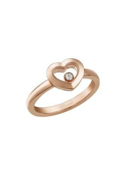 Chopard HAPPY DIAMONDS ICONS ROSE GOLD RING 82A611-5110