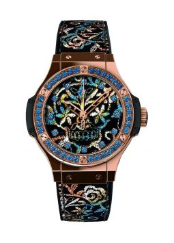 Hublot Big Bang Broderie 343.PS.6599.NR.1201